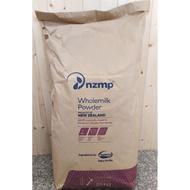 紐西蘭 安佳 全脂奶粉  脂肪28.8% 分裝 1kg/2kg 烘培材料