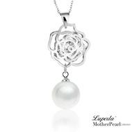 【大東山珠寶】南洋貝寶珠晶鑽項鍊 璀璨玫瑰(硨磲貝珠)