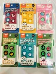 【AS電玩】Switch,NS,joy,con,動物森友會,手把,專用蘑菇頭套,防滑,防髒,防刮