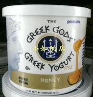 【小如的店】COSTCO好市多代購~GREEK GODS 希臘式優格-蜂蜜口味(每罐1.36kg)低溫運1-4罐150元