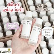 ANUA Heartleaf 77% Soothing Toner 40 ml
