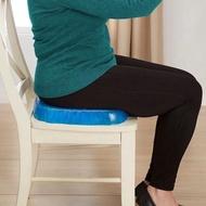 ⭕️MAMA⭕️凝膠坐墊   防滑減震 雞蛋坐墊  新款 加厚 坐墊 椅墊Egg sitter  透氣冰涼 贈送磁石外套