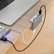 分線器 3.0分線器USB轉換器卡扣式擴展HUB集線器 創想數位