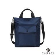 CABACI 簡約日式風格素色防潑水手提斜背包-藍色