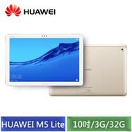[送8好禮] HUAWEI MediaPad M5 Lite 10.1吋 3G/32G 平板電腦 (香檳金)