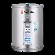 櫻花SAKURA 儲熱式 8加侖 電熱水器 EH0800S6  合格瓦斯承裝業 全省免費基本安裝(偏遠鄉鎮級離島另計)ㄧ