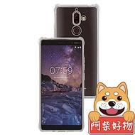 阿柴好物 Nokia 7 Plus 強化防摔抗震空壓手機殼