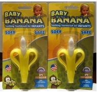 2015最新款 美國製造 正品 baby banana 香蕉牙咬膠純矽膠嬰兒牙膠牙刷 固齒器 磨牙棒