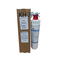 【KH淨水】3M EP-25 濾心3M EP25 美國原裝進口除鉛型濾心(可取代愛惠浦 S104及H104)