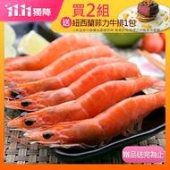 【海鮮主義】冷凍熟白蝦30/40(1000g±10%/盒)