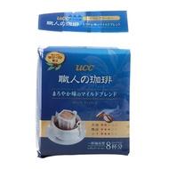 日本進口UCC滴濾式職人咖啡粉圓潤柔和7G*8p/袋1掛耳