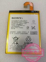 【保固一年】索尼 Sony Xperia Z3 L55 D66 原廠電池 電池 LIS1558ERPC  3100mah