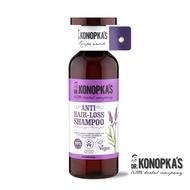 【Dr. Konopka's柯諾普卡】 經典花植強韌豐盈洗髮精(500ml)