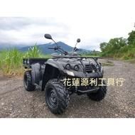 【花蓮源利】水牛牌400 正鶴SMC 補助4萬 4x4 四輪全驅動 噴射引擎 農用 農地搬運車 沙灘車