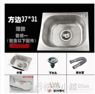 不銹鋼水槽單槽帶支架掛牆式水槽掛式支架簡易水槽套裝洗菜洗手盆