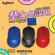 Logitech 羅技 M331 無線靜音滑鼠(藍)