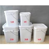 直銷*塑膠方桶塑膠桶正方形水桶儲物提水桶食品級帶蓋化工桶批家用厚發