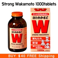 Strong Wakamoto 1000 tablets / Brewers yeast / digestive enzyme /apanese Gastrointestinal Supplement