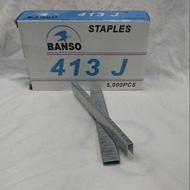 附發票 BANSO 413J釘/416J/419J/422J 氣動釘槍 422J 專用 雙腳