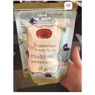 【現貨】泰國手標紅茶 手標茶 手標綠奶茶 手標泰式茶 手標珍珠奶茶 手標奶茶 泰式奶茶 手標專用濾網 手標蝶豆花茶