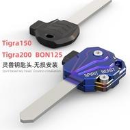 PGO鑰匙頭改裝配件摩托車TIGRA150電門鎖匙蓋BON125鑰匙殼彪虎200
