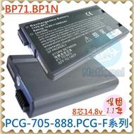 SONY 電池-索尼 電池- PCGA-BP71A,PCG-705C,PCG-F79,PCG-888,PCG-SX410,PCG-FXA33,PCGA-BP1,PCG-945A, PCG-9B3L