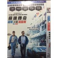 電影 賽道狂人/極速之王 DVD 全新盒裝
