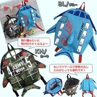 《日本代購》日本 PAPUPI飛機造型兒童背包