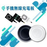 現貨 Qi手機無線充電板 無線接收器 無線充電器 蘋果 安卓 Type-C 無線發射器 手機座充 充電盤【刀鋒】