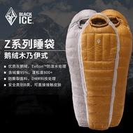 黑冰black ice 羽絨睡袋戶外成人鵝絨保暖超輕便攜露營裝備Z400/Z700/Z1000