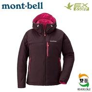 【Mont-Bell 日本 女 Colorado雙面羽絨外套《栗/桃紅》】1101479/超輕防潑水/禦寒夾克/登山滑雪賞雪