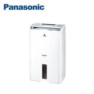 (贈LED體重計)Panasonic國際牌 13公升清淨除濕機 F-Y26FH