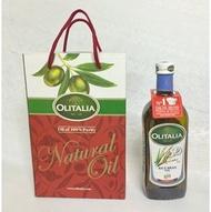 olitalia奧利塔玄米油1L 1箱9罐箱購享優惠/另售純橄欖油/葡萄籽油/葵花油