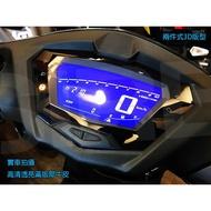 【LFM】SIREN 勁戰五代 3D版型 儀錶螢幕犀牛皮保護貼膜 勁戰五代 勁戰5代ABS(18-19) 抗UV 碼表