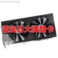 【現貨直發】拆機藍寶石RX580/RX470 4G RX570 8G獨顯電腦AMD獨立游戲吃雞顯卡