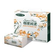 極度純柔抽取式花紋衛生紙150抽80包/箱