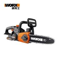 【WORX 威克士】20v 25cm鋰電鏈鋸機-2.0單電組(WG322E.1)