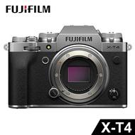 【現貨】FUJIFILM 富士 X-T4數位相機【3C小籠包】