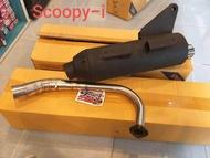 ท่อ scoopy-i อุปกรณ์แต่งรถ อะไหล่แต่งรถ อะไหล่มอเตอร์ไซค์ มอเตอร์ไซค์ ท่อผ่า ท่อ ท่อรถมอเตอร์ไซ