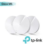【免運】 TP-LINK Deco M5 完整家庭 Wi-Fi系統 Deco M5