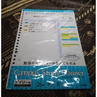 [席巴的店][二手.現貨] KOKUYO Campus活頁紙計畫罫B5-每日時間軸-藍  28張     原價120元!