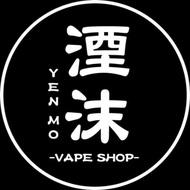 湮沫 台北實體店面 relx10彈1紫