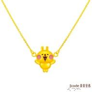 J code真愛密碼 卡娜赫拉的小動物-活力粉紅兔兔黃金項鍊