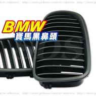 【祥登SD汽車】祥登汽車精品 BMW 寶馬 F10 F11 523 520D 530d 530i 535i 528 黑鼻頭 鼻頭 水箱罩 改裝型 空力套件 中網↘特價$3600