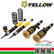 【YELLOW SPEED 優路】YELLOW SPEED RACING 3代 避震器-道路版(適用於賓士E系4缸 W210)