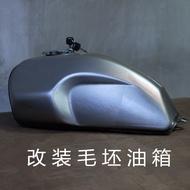 超讚優質 重磅復古摩托車改裝毛坯油箱 GB250改裝素油箱 鐵