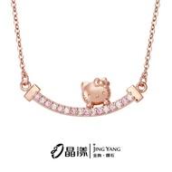 Hello Kitty玫瑰金系列 純銀項鍊 NCV-317玫瑰金 晶漾金飾鑽石JingYang Jewelry
