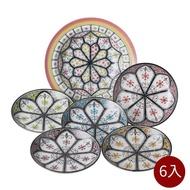 【日本bloom-plus】馬拉喀什民族風餐盤-6入組(美濃燒)