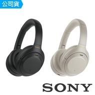 【SONY 索尼】WH-1000XM4 藍芽無線降噪耳罩式耳機(公司貨)