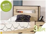床頭片【YUDA】溫蒂3.5尺 橡木紋 單人床頭片/床頭板/床片 J8F 052-4